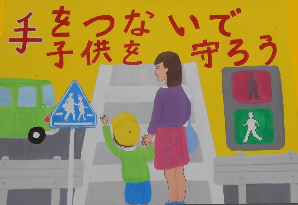 小田原警察署長賞作品