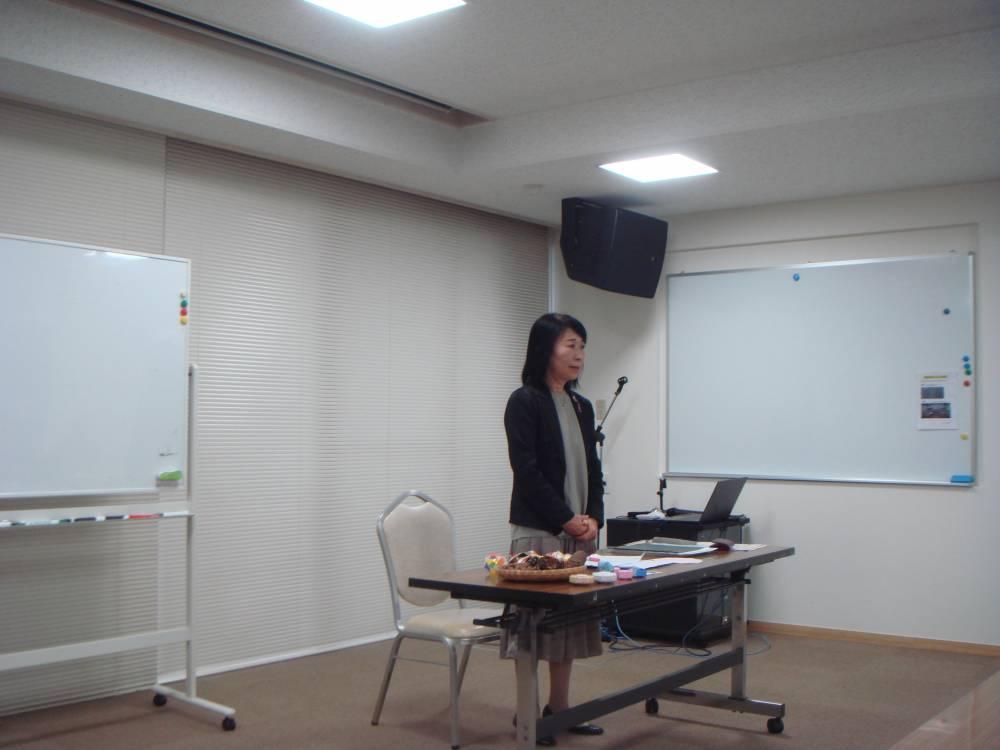 講師:秋山基子氏