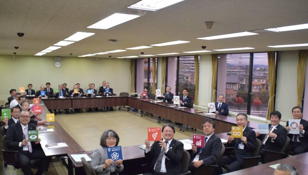 SDGs推進本部会議当日写真