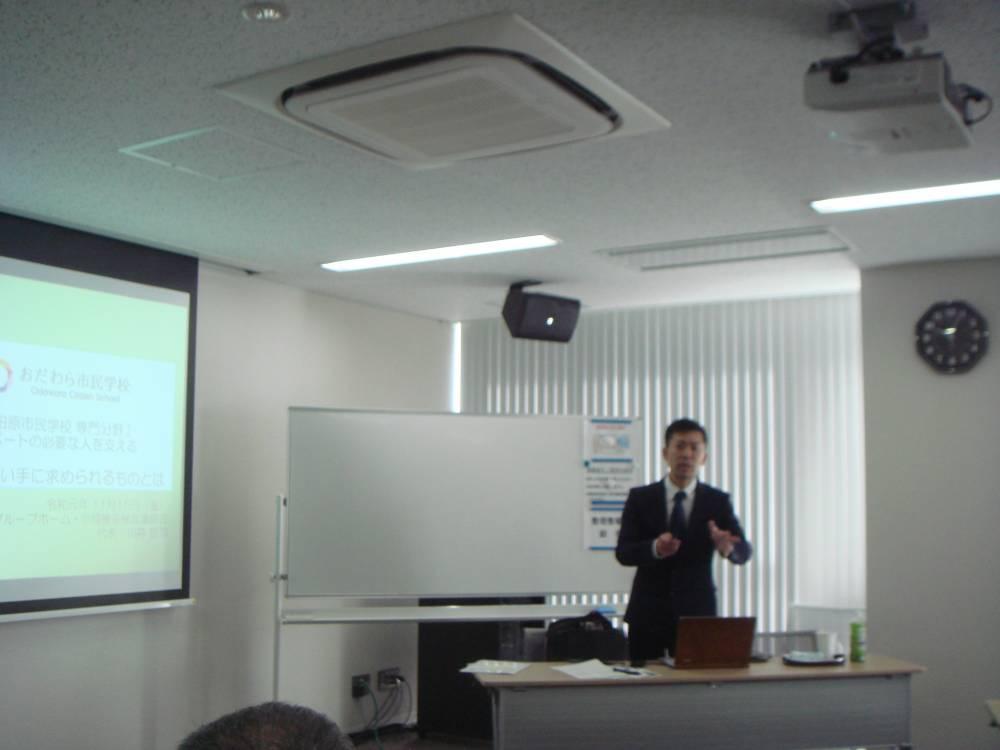 講師:川井悠司氏