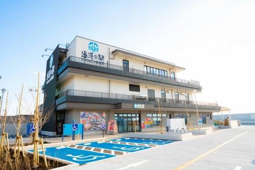 漁港の駅 TOTOCO小田原(小田原漁港交流促進施設)