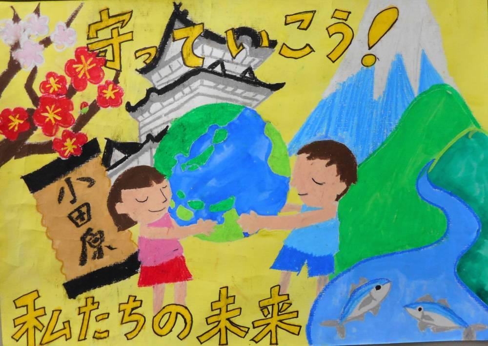 小学生の部6 鈴廣かまぼこ賞 山王小5年 我妻里依さん