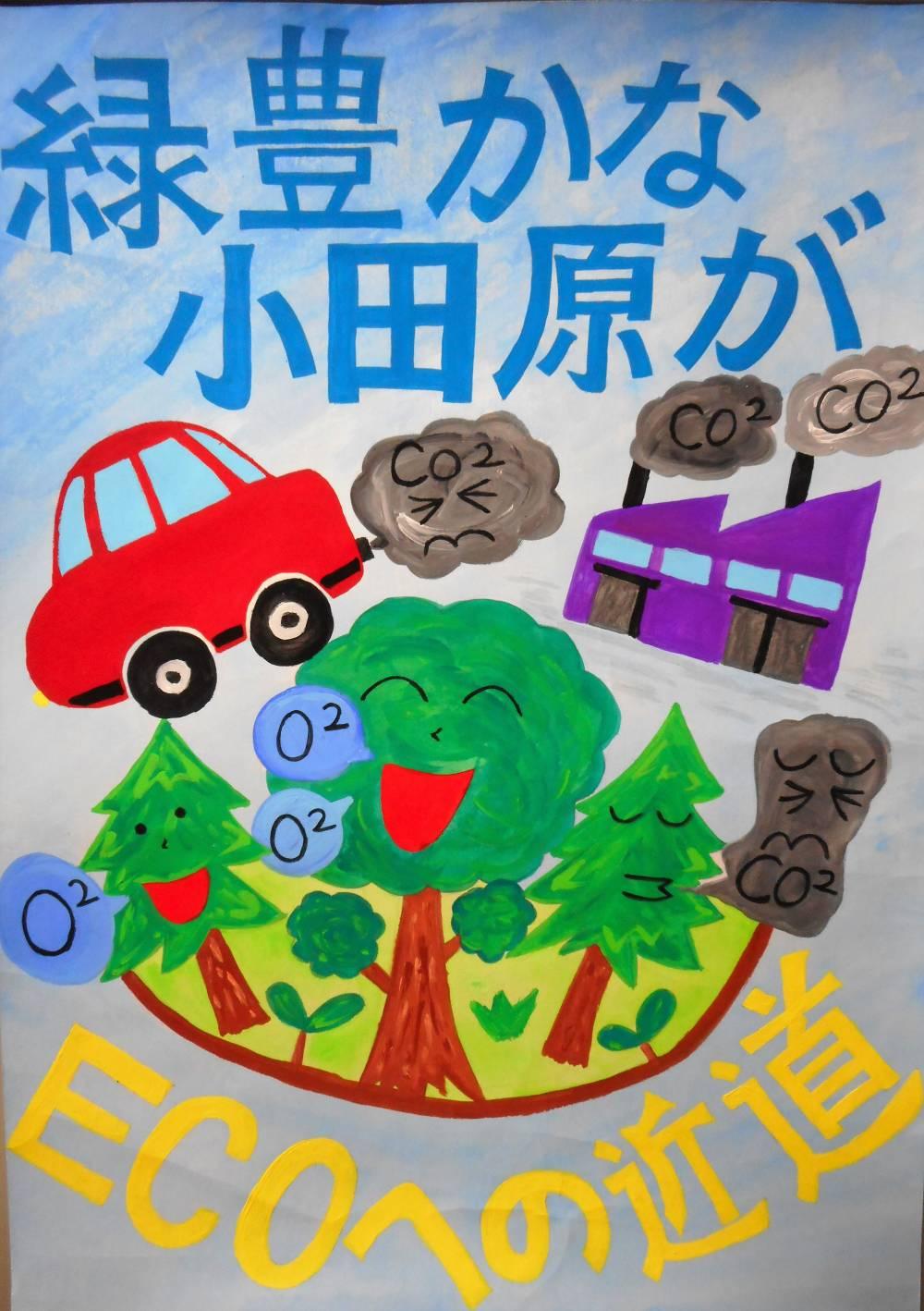 中学生の部9 ミクニ賞 城南中3年 八幡大輝さん