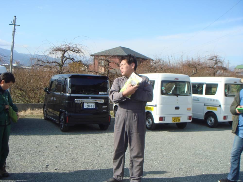 イベント開催の説明をする小山田氏