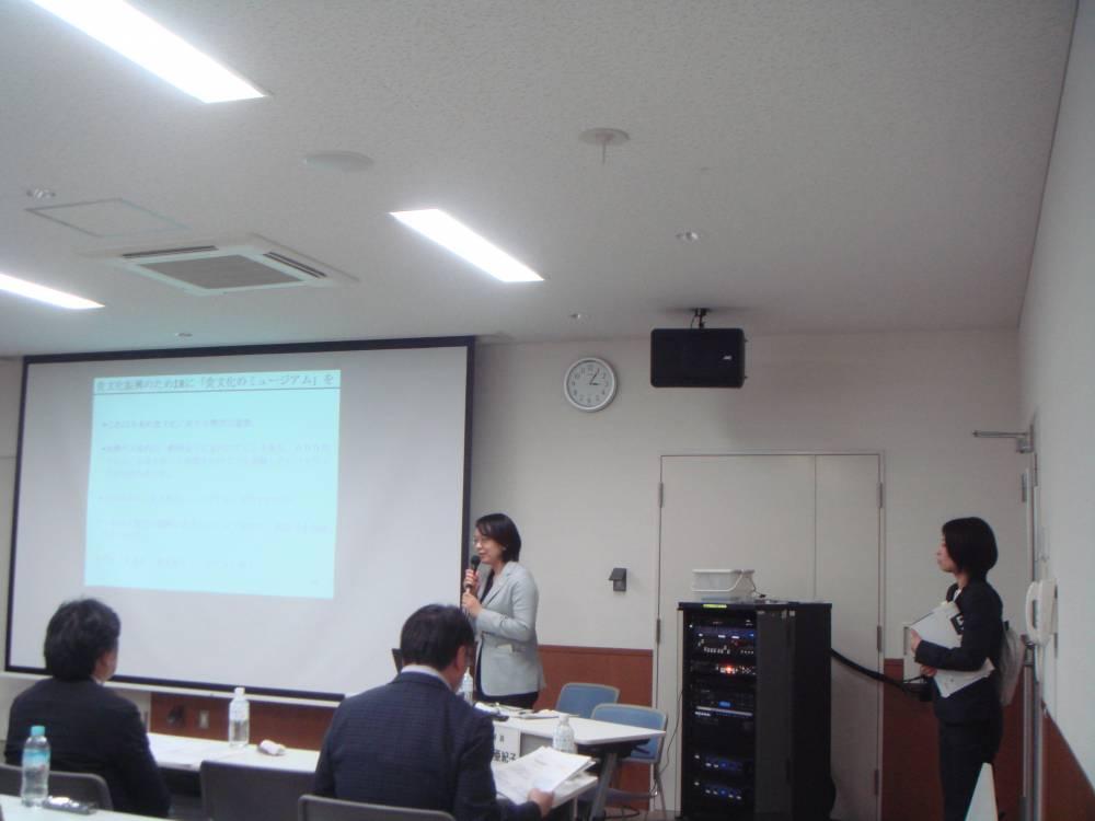 講師:山田亜紀子氏