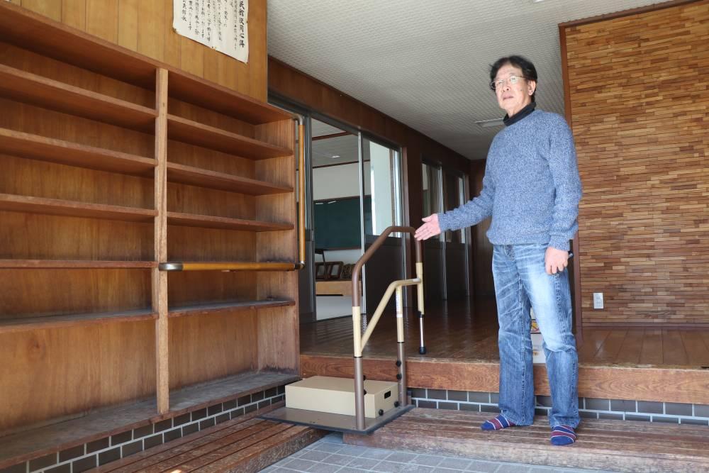 手すりと踏み台を設置した公民館入り口