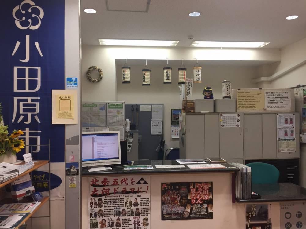 小田原駅観光案内所カウンター