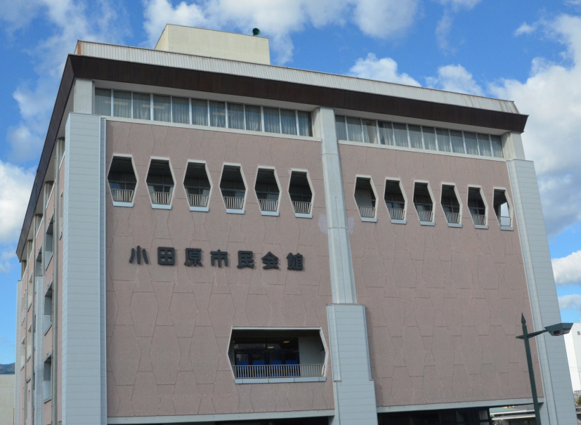 市民会館の外観