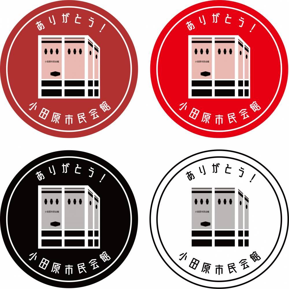 市民会館閉館記念事業ロゴ