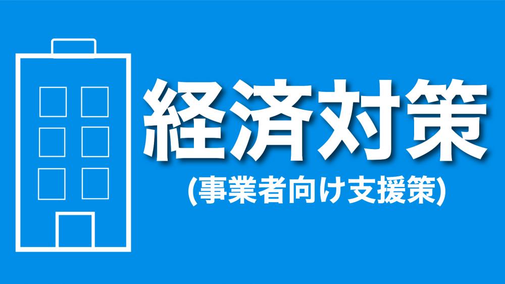 コロナ 者 感染 市 小田原