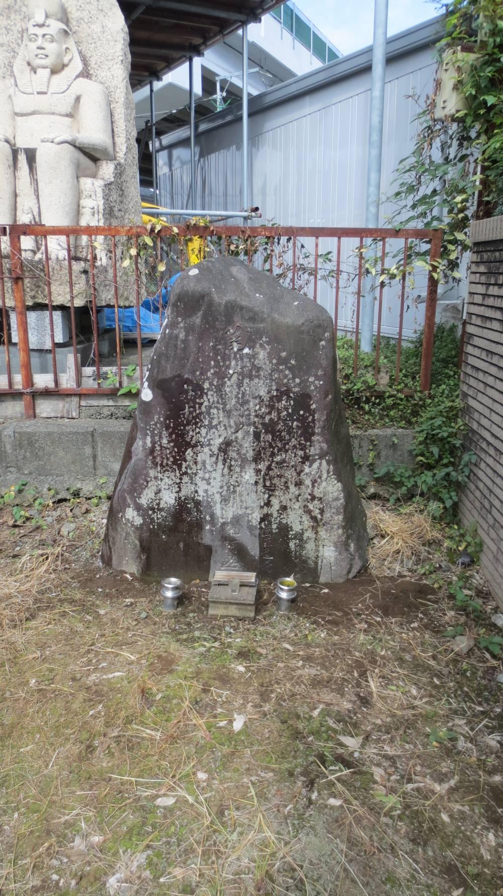 無量光寺関係の碑