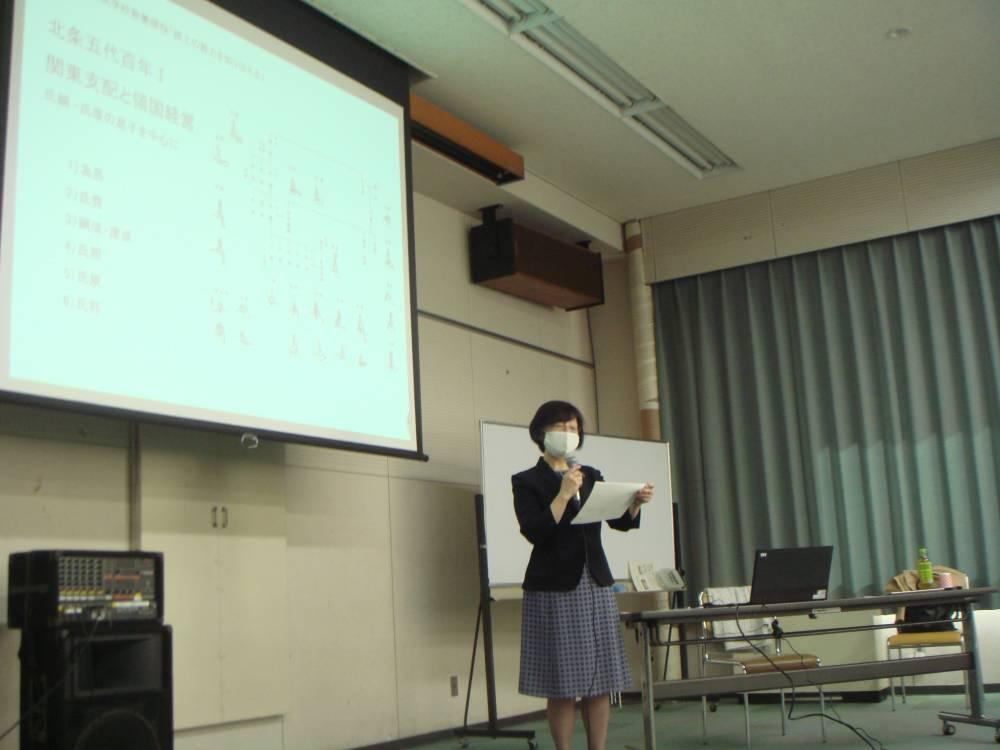 講師:浅倉直美氏