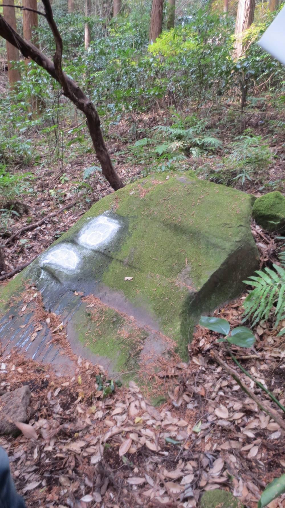 久野家路戸石の刻印石