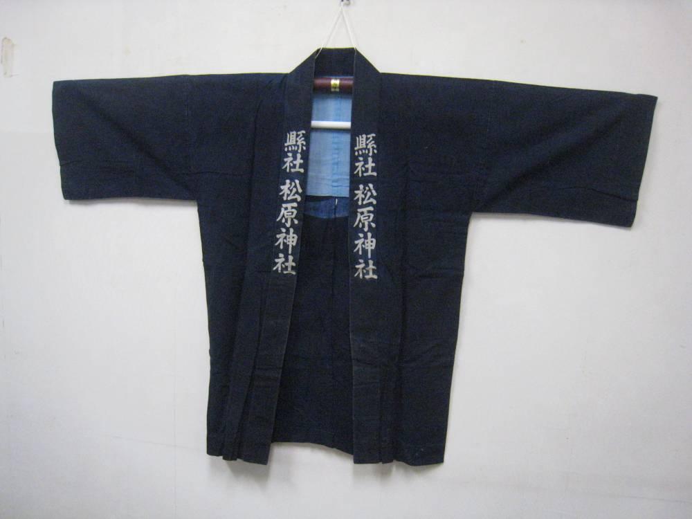 「県社松原神社」の印半纏