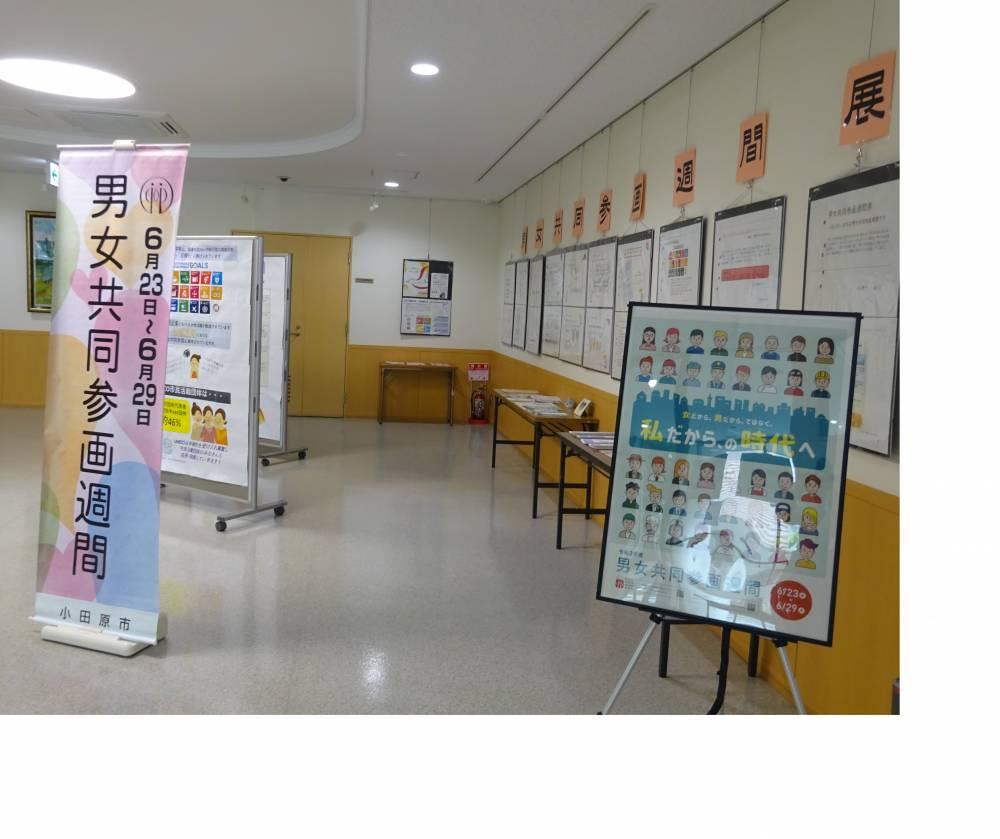 展示の様子1