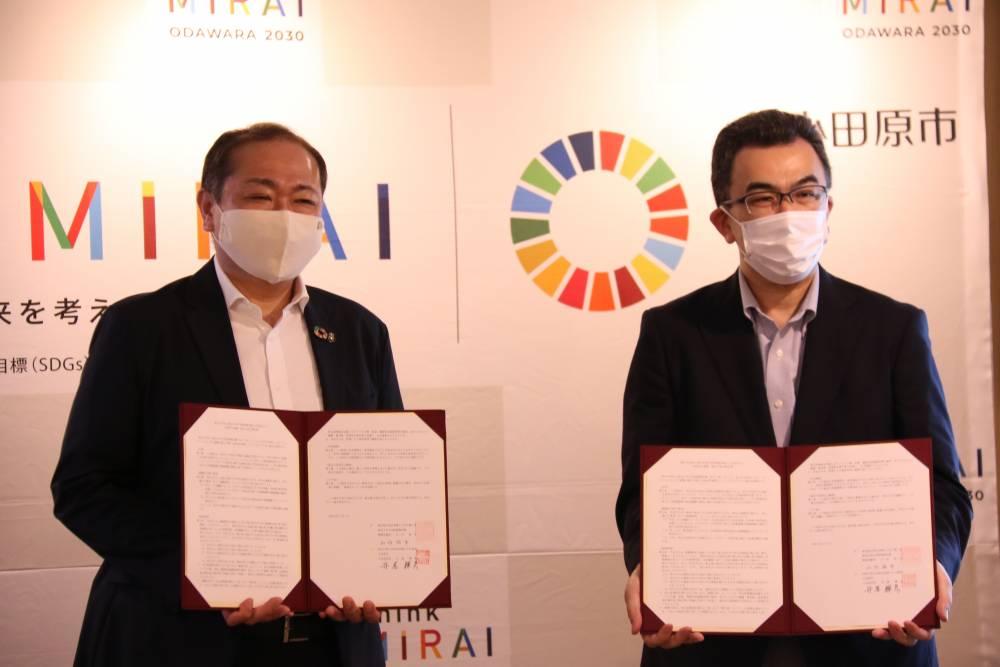 東京大学大学院情報学環との包括連携協定