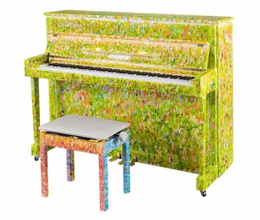 小田原三の丸ホール設置予定のピアノ