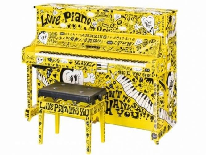 ハルネ小田原設置予定のピアノ