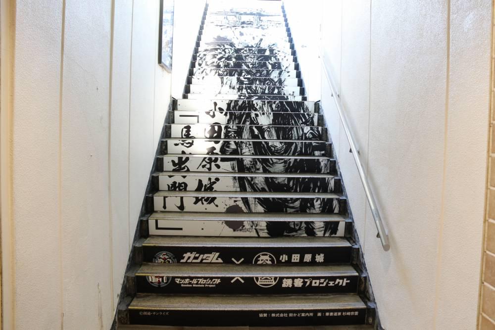 C3階段 ガンダムと小田原城  「馬出門」
