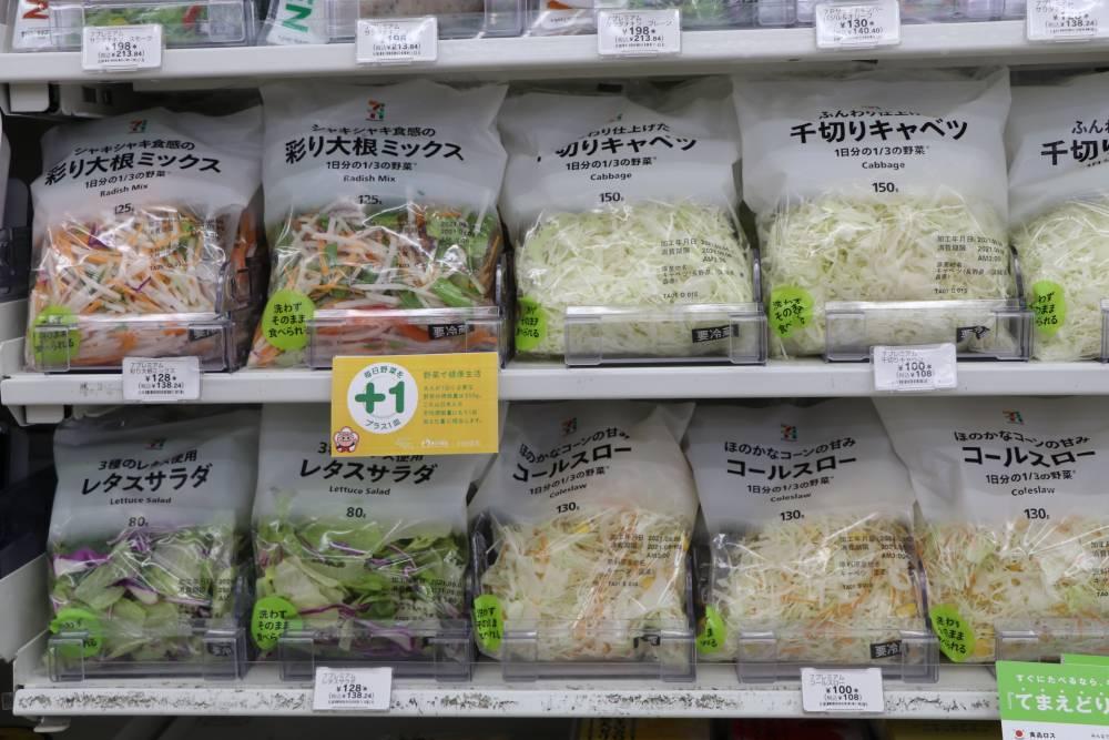 店内POP(カット野菜)