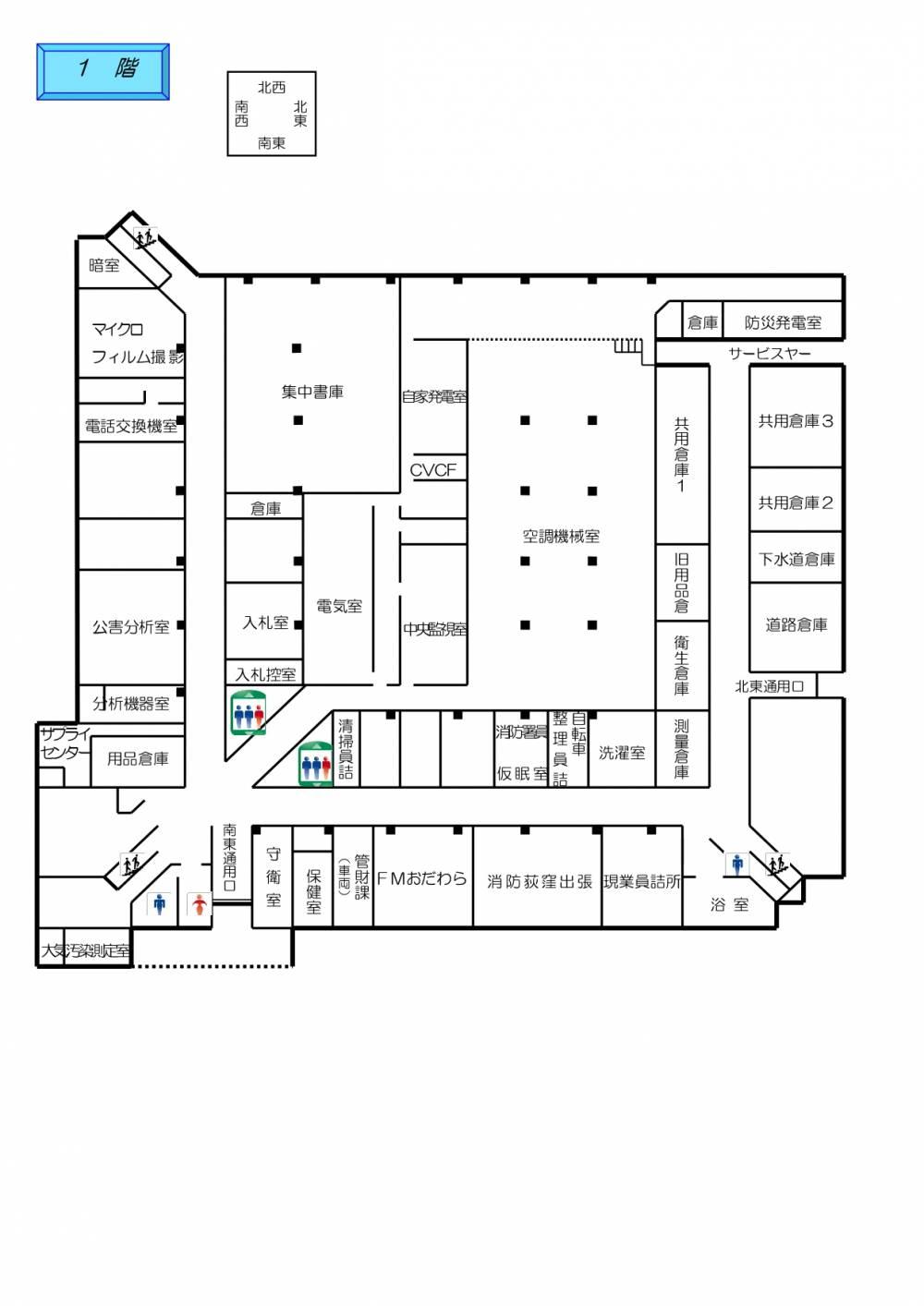 本庁舎1階案内図