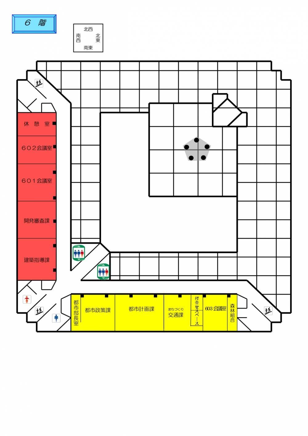 本庁舎6階案内図