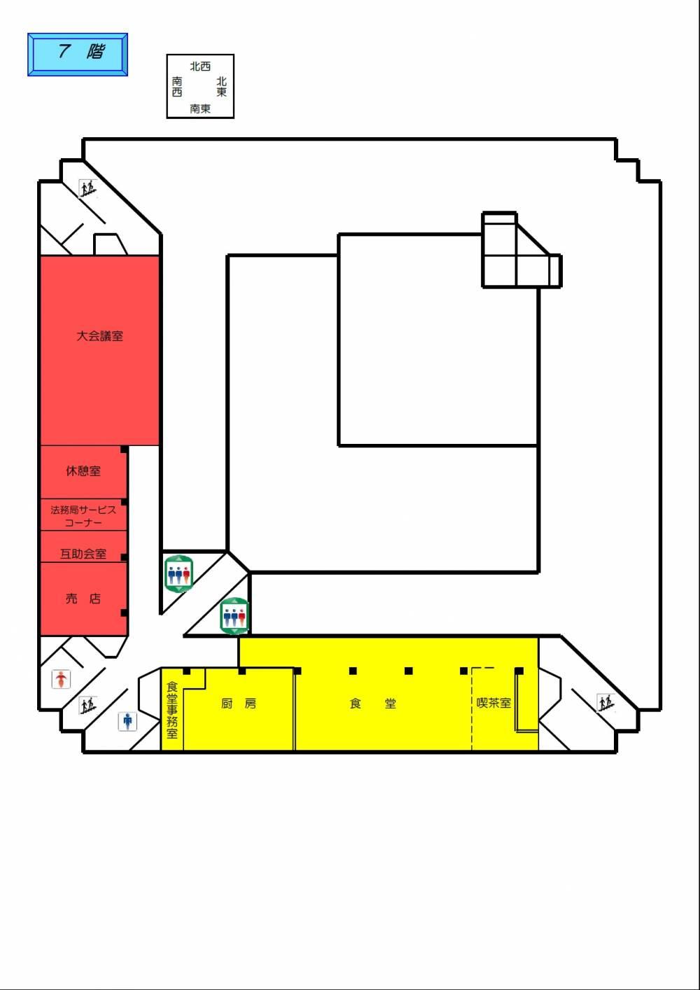 本庁舎7階案内図