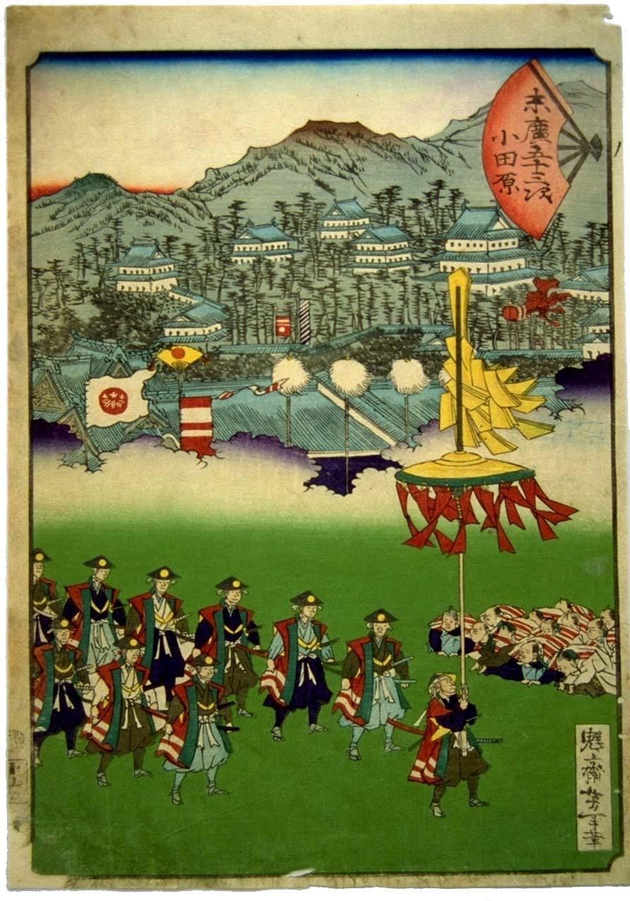 浮世絵で読む小田原の歴史