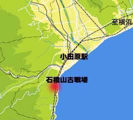 石橋山地図