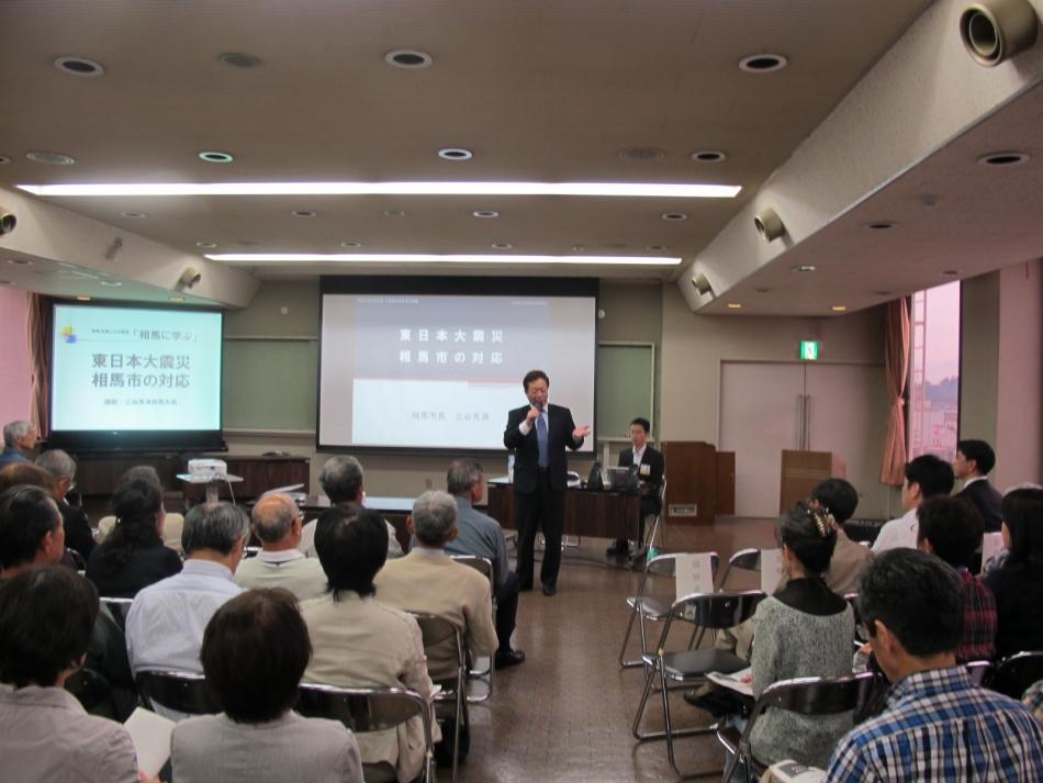 相馬市長による講演の様子