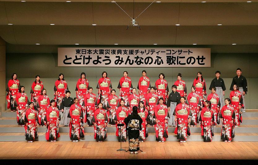 小田原少年少女合唱隊