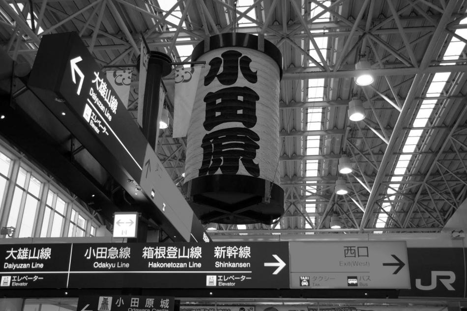 小田原駅につられている小田原提灯