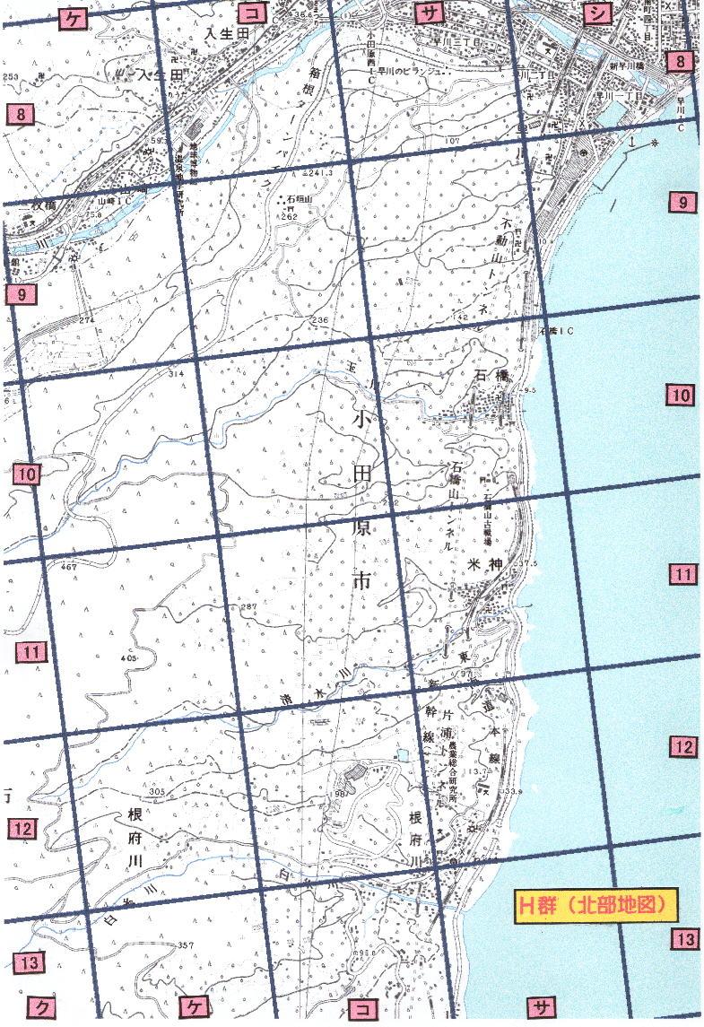 H群 北部地図