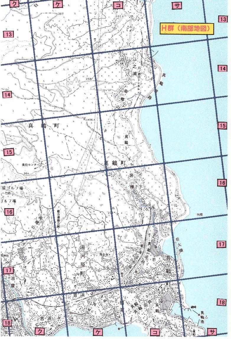 H群 南部地図